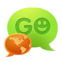 GO SMS Pro Georgian language icon