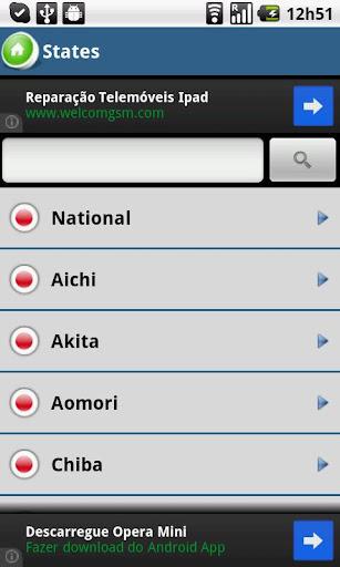 無料新闻Appの日本ニュース4すべて|記事Game