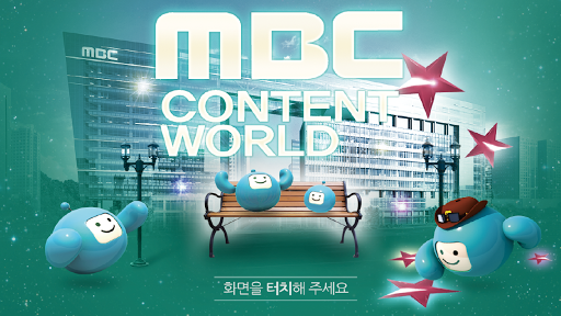 MBC CONTENT WORLD