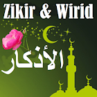 Wirid & Zikir Solat Fardhu icon