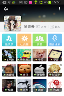 Youni Screenshot 3