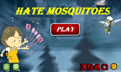 討厭的蚊子