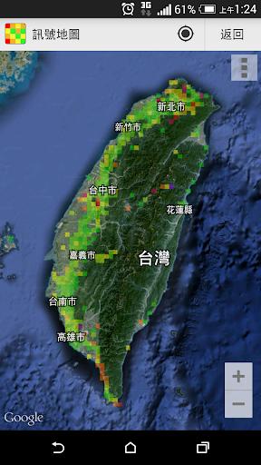 訊號地圖, 台灣!