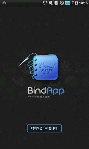 BindApp