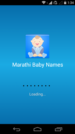 Marathi Baby Names मराठी नावे