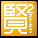 KenKen Classic icon