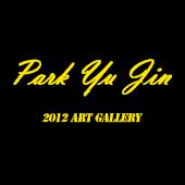 박유진(Park Yu Jin) 2012 작품전