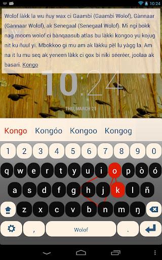 Wolof Keyboard plugin