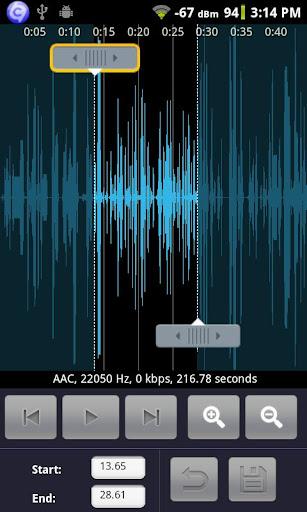 關鍵的音頻編輯器