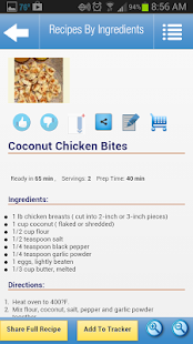 Recipes by Ingredients - screenshot thumbnail