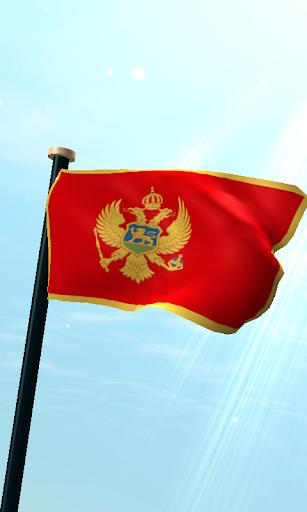 黑山旗3D免費動態桌布