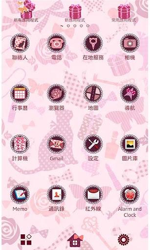 玩個人化App|粉妝貓咪 for[+]HOME免費|APP試玩
