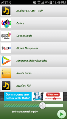 Malayalam Radio - screenshot