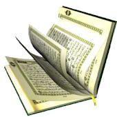AlQuran Arabic (16Lines)