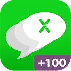ExcelSMS Group sms plug-in 11 icon
