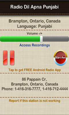Page 7 : Best android apps for sikh gurus - AndroidMeta