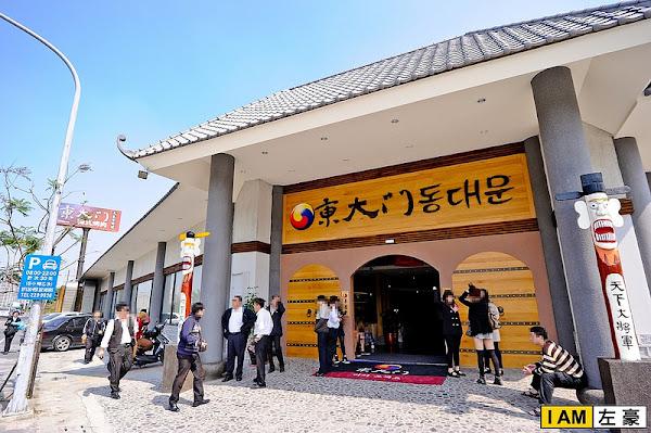 東大門韓式燒烤暢食料理館