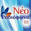 NEO RADIOFONO 97.9 icon