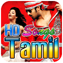 HIT TAMIL SONGS ONLINE logo