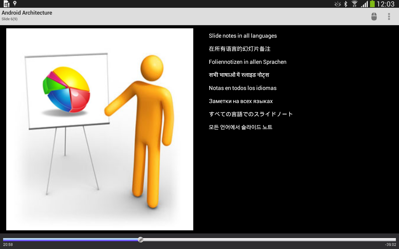 Remote Pro PowerPoint Keynote - screenshot