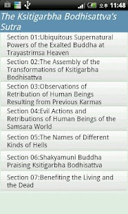 Buddhist Sutra(English) - screenshot thumbnail