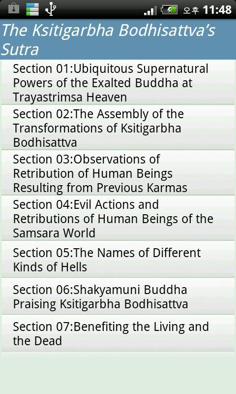 Buddhist Sutra(English) - screenshot