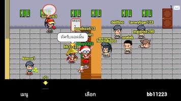 Screenshot of T-City แชท ปลูกผัก ออนไลน์