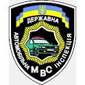 Штрафы ПДД Украина icon