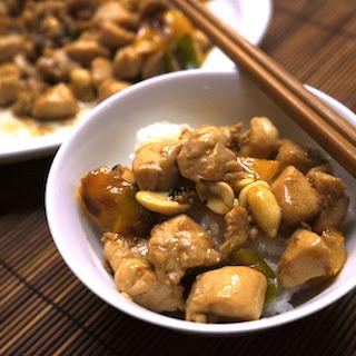 Kung Pao (Gong Bao) Chicken