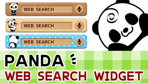 熊貓的網頁搜索欄簡單