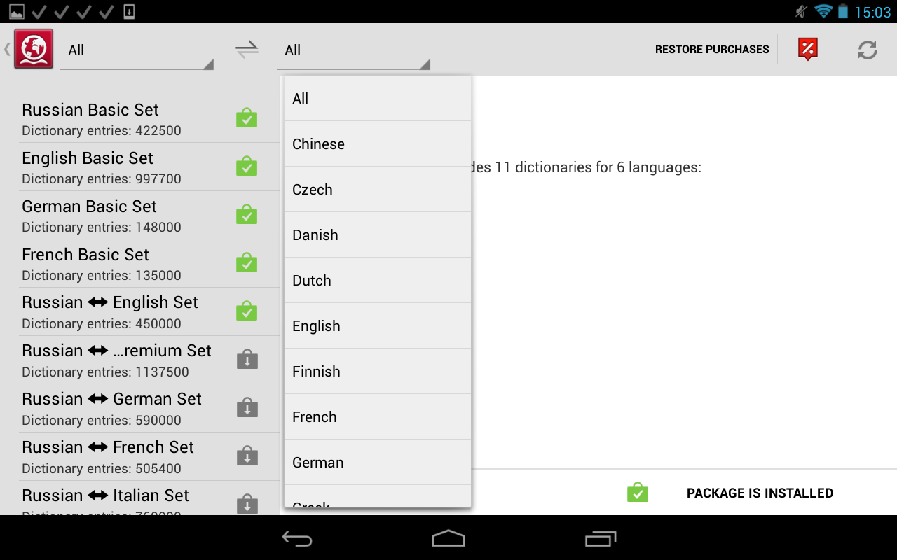 25 New Nexus Crossword Clue Solver