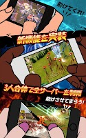 Screenshot of 真三國大戰-一番武將跨服大戰
