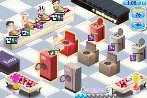 세탁소 타이쿤 - screenshot