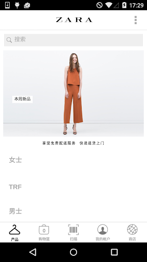 Zara - Official Site
