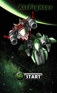 噴火戰鬥機- 台灣Wiki