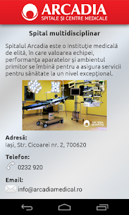 Arcadia Medical- screenshot thumbnail