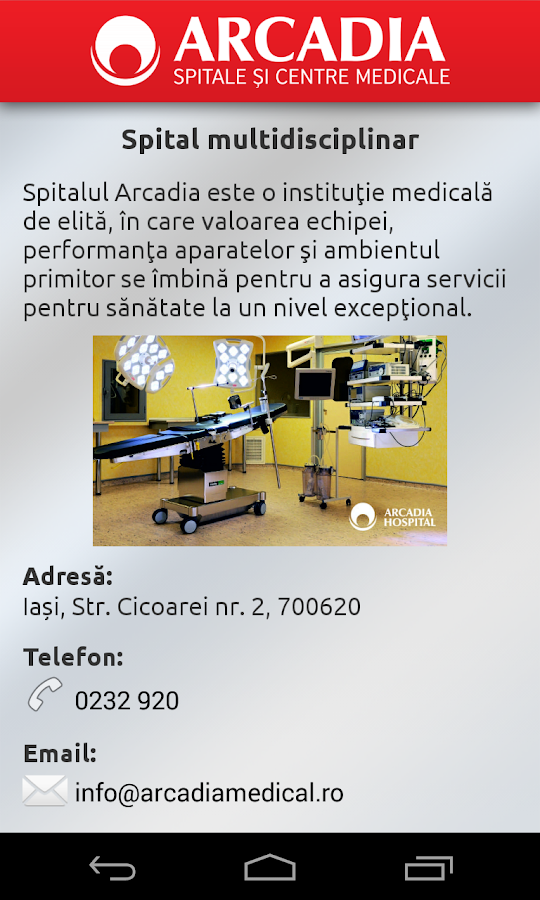 Arcadia Medical- screenshot