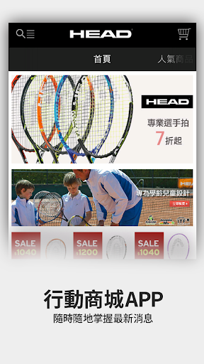 HEAD TAIWAN