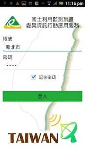 SYNCO新格牌語音報號有線電話STL-203 - PChome 24h購物