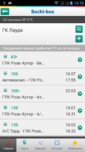 Sochi Bus