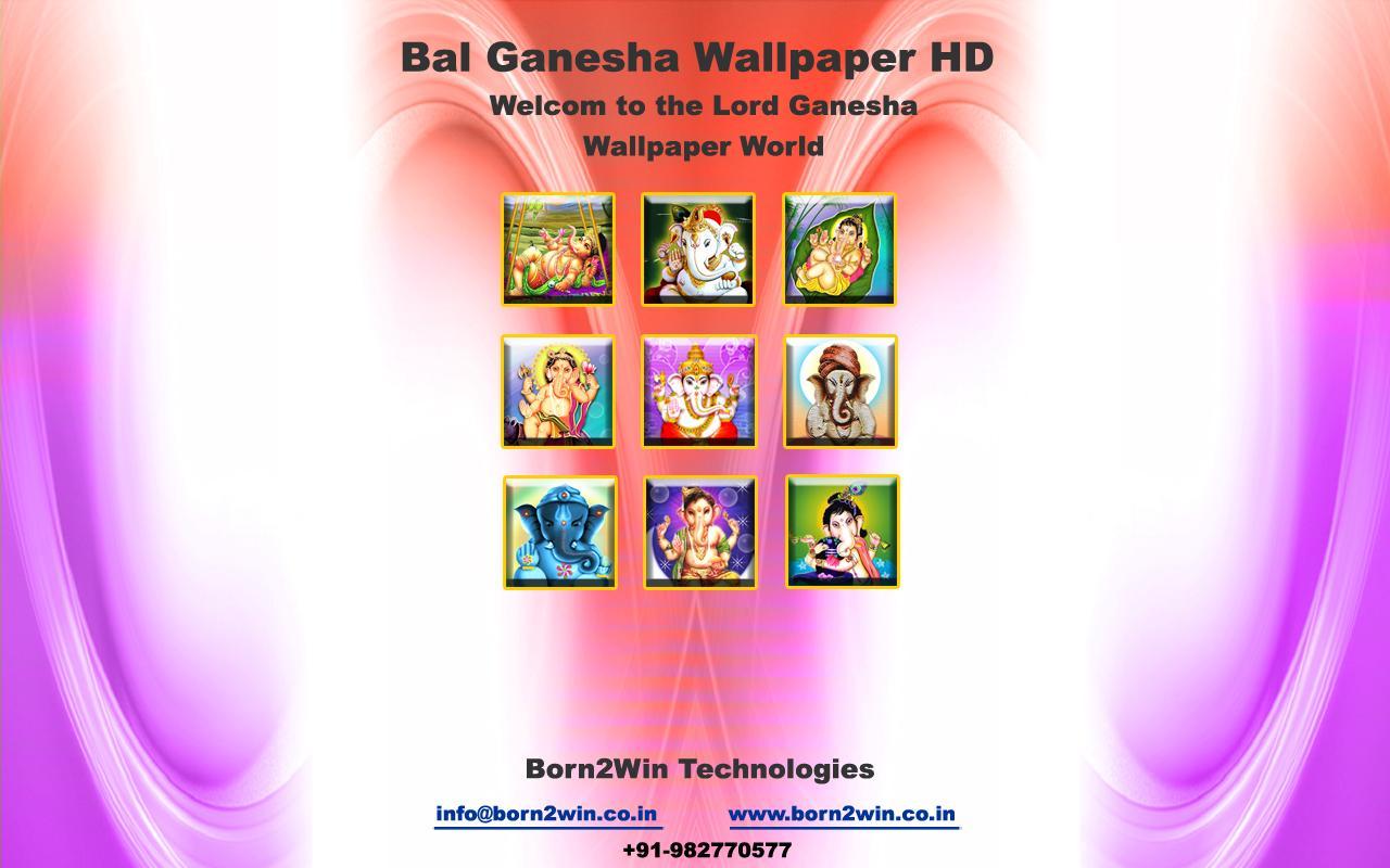 Bal Ganesh Wallpapers HD- screenshot