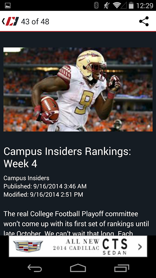 Campus Insiders- screenshot