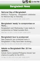 Screenshot of Bangladesh News