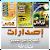 إصدارات القرآن الكريم احمد العجمي file APK Free for PC, smart TV Download