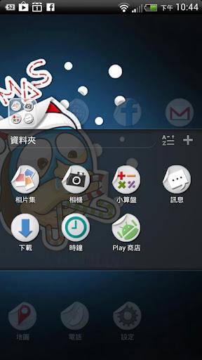 【免費個人化App】X'maS-HERO !【 GO桌面主题 】-APP點子