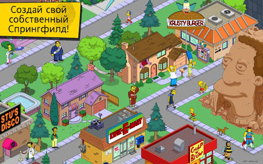 """Игра """"The Simpsons™: Tapped Out"""" для планшетов на Android"""
