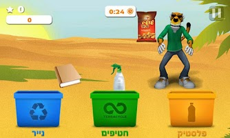 Screenshot of למחזר ומהר