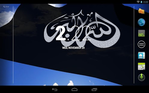 Allahu Akbar Live Wallpaper - screenshot thumbnail