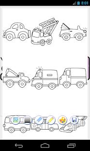 汽車著色遊戲