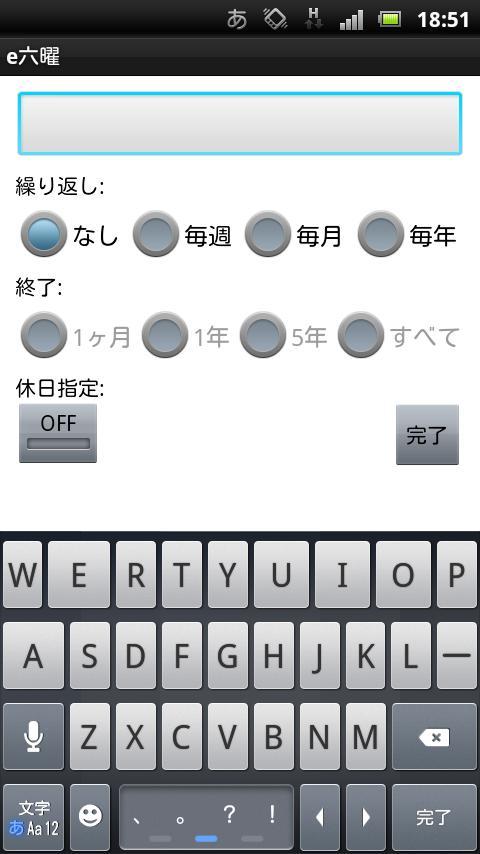 eRokuyo- screenshot
